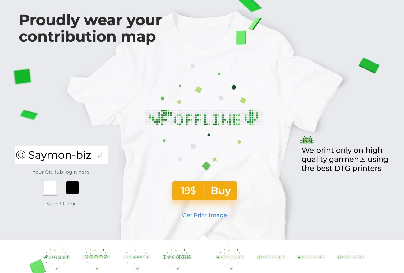 GitMerch - print your contribution map on a T-Shirt